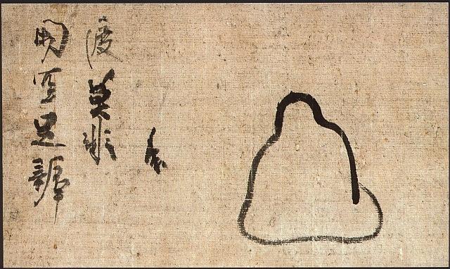 """Картина Nobutada, 1565. На ней изображен Бодхидхарма и написано:  """"Пустоты и тишины достаточно, чтобы пройти по жизни без ошибок"""". (Не скажу, что это возможно для людей с 3 и 6 линиями в профиле)."""