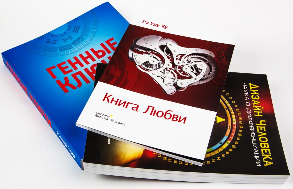 books-42