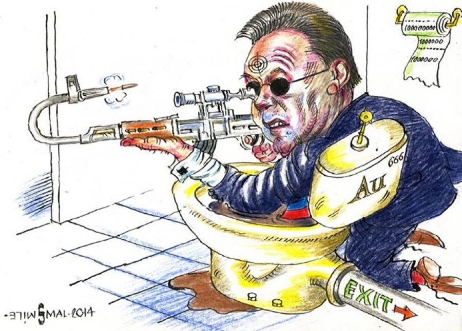 Быть Виктором Януковичем-2