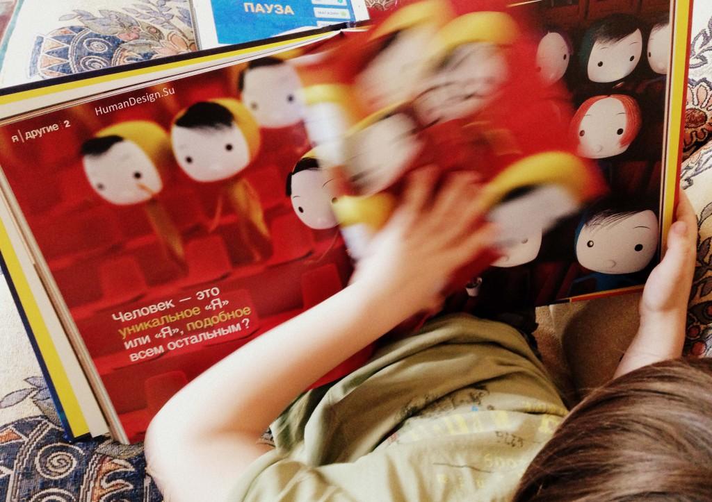 Майтрик с книгой Оскара Бренифье